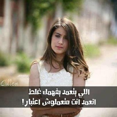 صور حزينه صو بنات تبكي مكتوب عليها عبارات حزينه عن الفراق ~ كلمه حزينه | yaseer 201 | Scoop.it