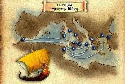 Περί ανέμων, υδάτων και σχολείου...: Διαδραστικός χάρτης με το ταξίδι της επιστροφής του Οδυσσέα | Vera Dakanali | Scoop.it