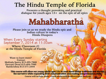 Hindu Temple of Florida | seo | Scoop.it