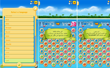 Finnish game developer bets on the Arab region - and wins | Gaming Industry & Gaming | Scoop.it