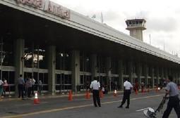 Aeropuerto Internacional de El Salvador será remodelado en enero | Un poco del mundo para Colombia | Scoop.it