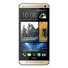 HTC One - 16GB - Gold: Price, Reviews, Specifications, Buy Online - KShoppy.com | iClassTunes | Scoop.it