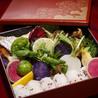 Gastronomie et alimentation pour la santé
