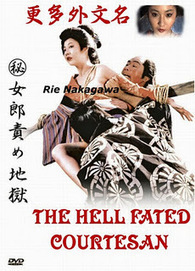 Watch Prostitute Torture Hell Movie [1973]  Online For Free With Reviews & Trailer | Hollywood on Movies4U | Scoop.it