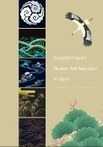 Eco-system based disaster risk reduction in Japan: a handbook for practitioners | PreventionWeb.net | hokusai | Scoop.it