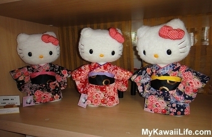 The Cutest Hello Kitty Shop In Kyoto | Travel to Japan | Scoop.it