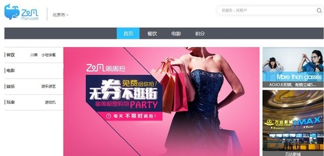 Tencent-Baidu-Wanda Unveil E-commerce Site Ffan To Compete With Alibaba - TechNode | Wunderman Digital Trends Sharing | Scoop.it