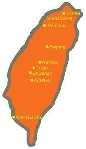Taiwan | Pays du Thé | Actualités de Terre des Thés | Scoop.it