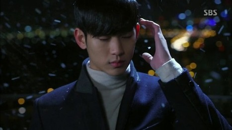 Portrait d'acteur : Kim Soo Hyun | flux rss twitter g+  facebook | Scoop.it