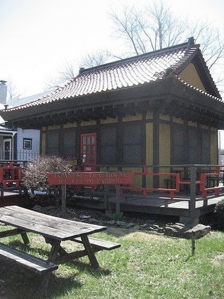 Tea Houses Around The World | Well Isn't That Interesting! | Scoop.it