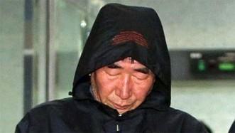 Comandante do navio afundado na Coreia do Sul pede desculpa - TSF | Ásia | Scoop.it