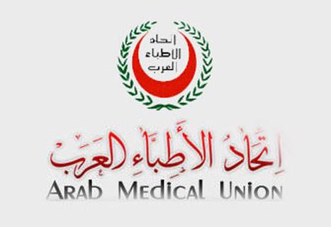 Arab Medical Union urges action against Israeli plans for a 'Modern Jerusalem'   Jerusalem   Scoop.it