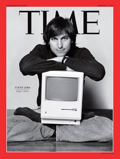 GRAPHISME – Les «unes» des sites, journaux et magazines après la mort de Steve Jobs | freehand illustration and graphic design | Scoop.it