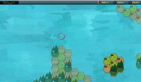 PaGamO 遊戲式答題練習 | 網路學習 | Scoop.it