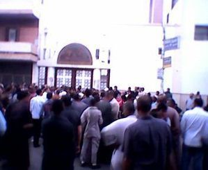 Upper Egypt protests over conversion to Christianity rumour | Égypte-actualités | Scoop.it
