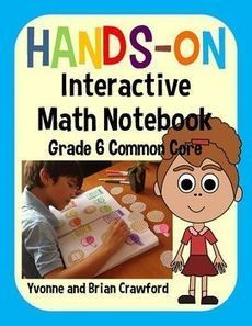Interactive Math Notebook Hands-On Sixth Grade Common Core | Middle School Math | Scoop.it