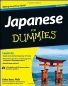 Japanese For Dummies, 2nd Edition pdf | japanese learner | Scoop.it