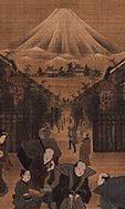 Japan: Memoirs of a Secret Empire | CCW Yr 8 Shogunate Japan | Scoop.it