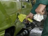 Uruguay tiene los combustibles y la energía más caros de la región | Vehiculos | Scoop.it