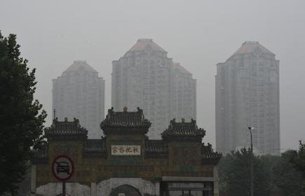 China arms itself for difficult 'war on pollution' | Sustain Our Earth | Scoop.it