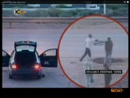 بالفيديو.. جندي إسرائيلي يعتدي على عمال فلسطينيين | Palestine | Scoop.it