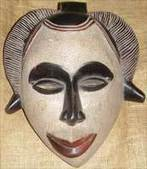African Masks and Art from the Yoruba tribe of Nigeria and Benin at GenuineAfrica.com | Arte Africano Antiguo: La Cultura Yoruba | Scoop.it