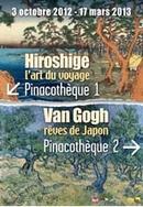 Pinacothèque : Hiroshige - L'art du voyage - 3 octobre - 17 mars 2013 | Les expositions | Scoop.it