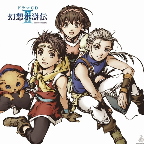 The most desired JRPG game to be wanted on PSN ~ Konami Games News and Information Blog | Konami Games News and Information Blog | Scoop.it
