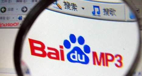 Les géants chinois du net Baidu & Taihe s'associent dans la musique en ligne | digital technologies in classical music & opera | Scoop.it