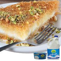 Konafah Shamiah with Fresh Cream   Ricette dal #mondoarabo   Scoop.it