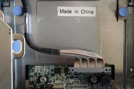 TV5MONDE : actualites : Un super-ordinateur chinois N°1 mondial | Nezumi is going to nezumiscoop | Scoop.it