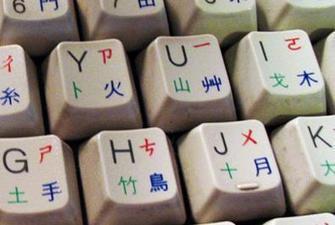 Quelle langue parle Internet ? | IFVerso | fcpebleriot | Scoop.it