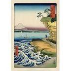 V%C3%A9ritable+Estampe+Japonaise+De+Hiroshige++La+cote+de+Hota+dans+la+province+de+Awa+36+vues+Fuji+sur+PriceMinister | estampes japonaises | Scoop.it