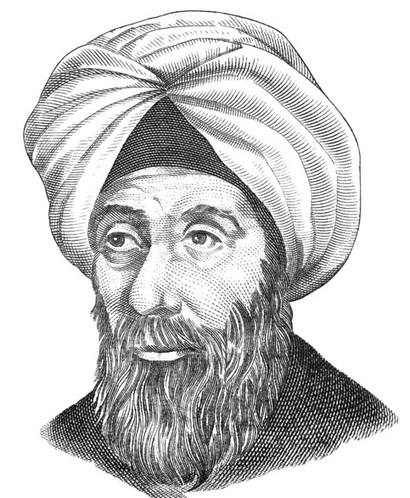 Ibn al-Haytham – The First Scientist | Wisdom 1.0 | Scoop.it