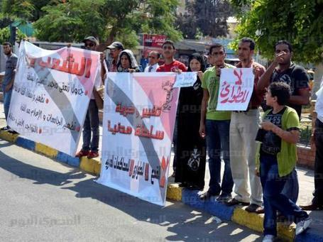 Liberals call for widespread civil disobedience in Ismailia | Égypt-actus | Scoop.it