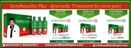 Sandhi Sudha Plus™ – One Solution for all Kinds of Joint Pain Problems | Joint Pain Relief Oil | Sandhi Sudha Plus - Joint Pain Relief Oil | Scoop.it