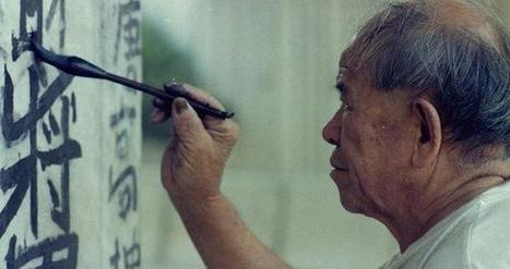 Calligraphic graffiti in HongKong | Rags-To-Riches_(Nizam) | Scoop.it