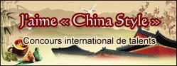 Le GPS européen sera prêt à démarrer en 2014 - Radio Chine Internationale | Pulseo - Centre d'innovation technologique du Grand Dax | Scoop.it