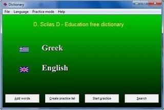 ΔΩΡΕΑΝ Αγγλοελληνικό – Ελληνοαγγλικό λεξικό – D.Education | technology & education | Scoop.it