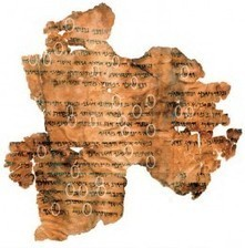 Ancient Scribe Links Qumran Scrolls to Masada – Biblical Archaeology Society | Archaeology and the Bronze Age | Scoop.it