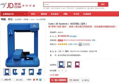 Largest Chinese online retailer starts selling Cube 3D printers | 3D Printing | Scoop.it