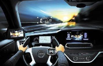 Juarenses revolucionan la industria automotriz - Diario Digital Juárez | Aprender sobre seguros | Scoop.it