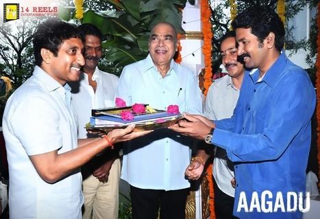 Aagadu Movie Opening Photos | Mahesh Babu | Pooja | Launch | Function | poihai | Scoop.it