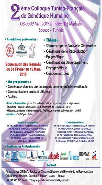 2ème colloque Tuniso-français de génétique humaine   Institut Pasteur de Tunis-معهد باستور تونس   Scoop.it