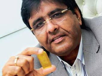 Reclusive bullion king P Kothari lands in the taxman's glare | Riddhi Siddhi Bullion Ltd | Scoop.it
