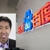 Ex-Google Brain head Andrew Ng to lead Baidu's artificial intelligence drive | Conciencia Colectiva | Scoop.it