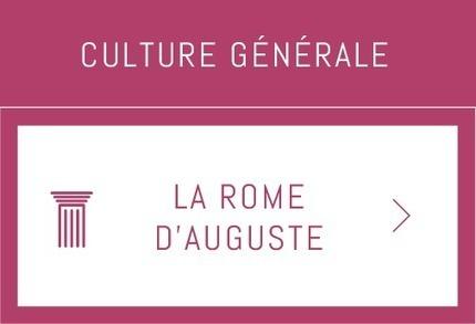 Auguste | Groupe de latinistes : Recherches | Scoop.it