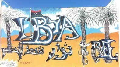 LIBYA – NEWS | News from Syria | Scoop.it