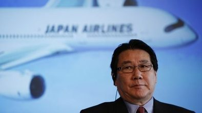 Airbus in $9.5bn Japan Airlines deal | AIR CHARTER NEWS | Scoop.it