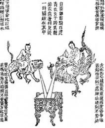 Taoísmo | ejercicios de taoismo y la salud | Scoop.it